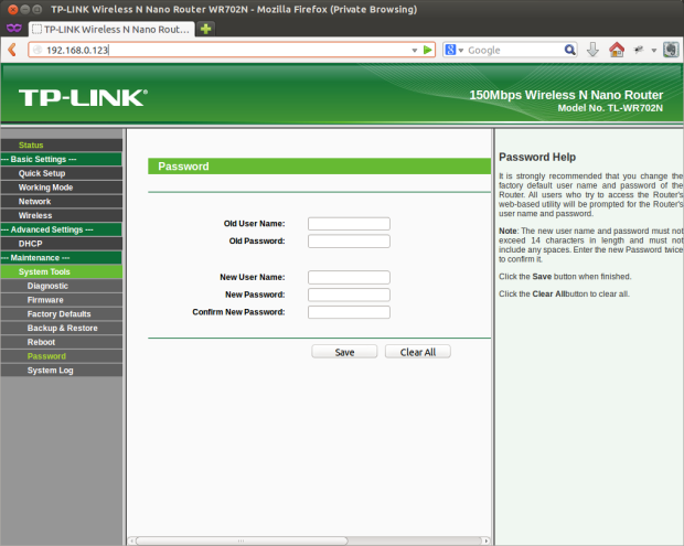 TP-LINK Administration Console
